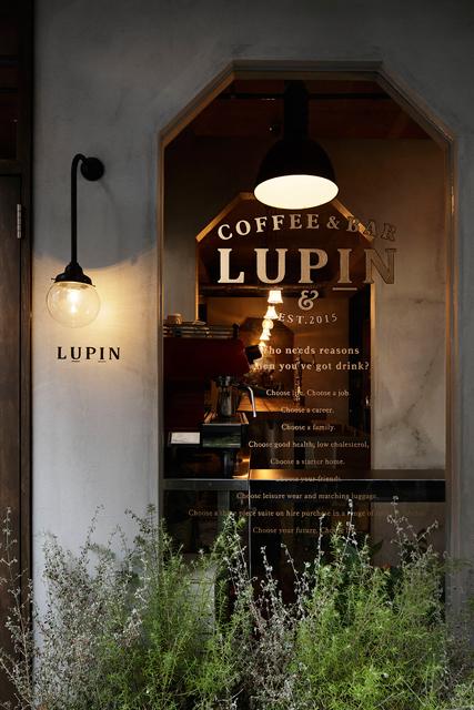 lupin_09