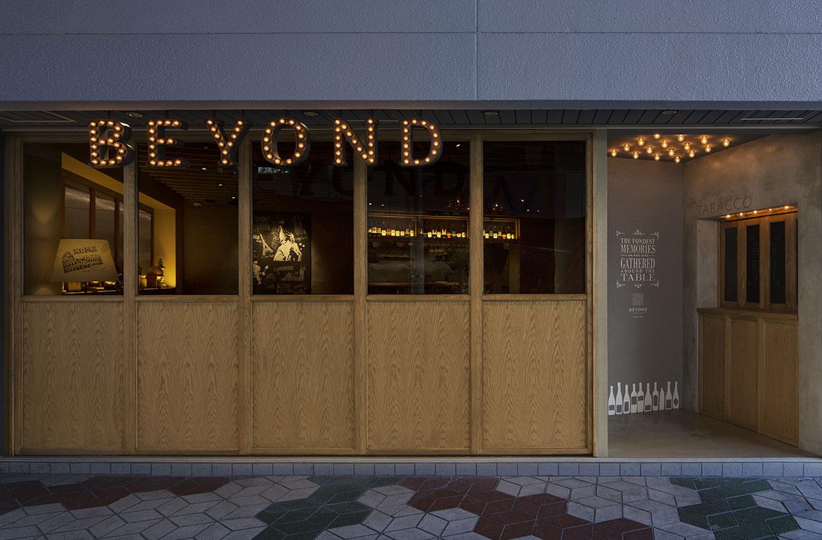 BEYOND_002